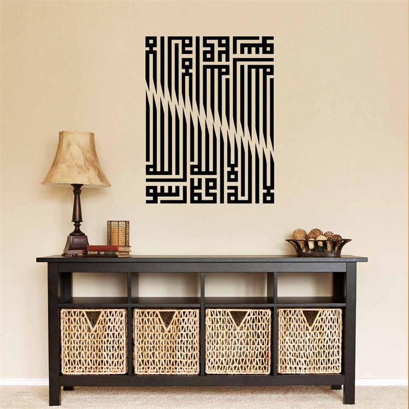 aliexpress com buy 32 42cm islamic wall sticker home