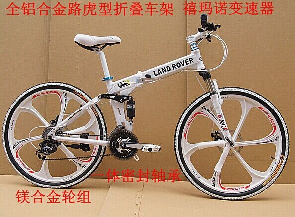 3color 26 inch folding bicycles, carbon steel double damping, 21 speed disc brake, mountain bike, one wheel,Free shipping(China (Mainland))
