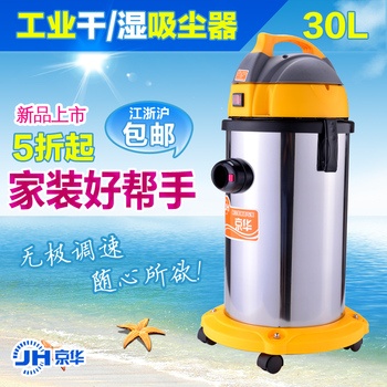 Capsoft industrial vacuum cleaner household wet and dry vacuum cleaner 30l