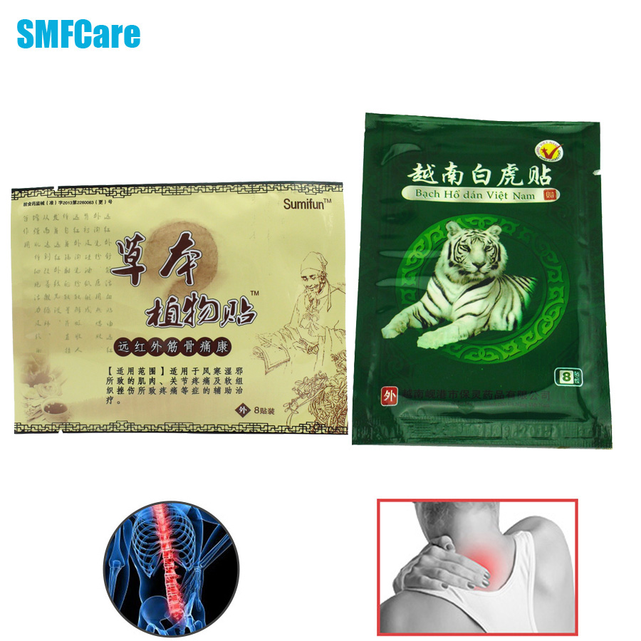 8Pcs White Tiger Balm+8Pcs Pain Relief Patch Tens Stress Relief Help Sleep Body Foot Massager Health Care D0059(China (Mainland))
