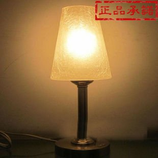 Bedside lamps bedroom table lamp touch tone light modern for Bedroom touch table lamps