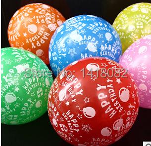 latex baloon (50piece/lot)Children's birthday party balloons printing balloon baby one full year of life happy birthday balloon(China (Mainland))