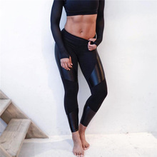 Buy PU faux leather legging workout clothes women female work fitness clothing black high waist track pants P1329 for $11.00 in AliExpress store
