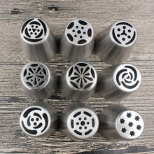 9PCS/set  Big Size Russian Tulip Stainless Steel Icing Piping Nozzles Tip Russia Nozzl Stainless Pastry tools dessert decorators(China (Mainland))