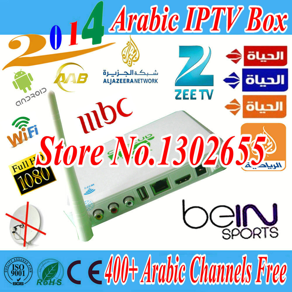 IPTV box Arabic iptv HD box internet tv HD Android 4.4 tv box Wifi receiver tv OSN bein sport channels xbmc 1 Year free(China (Mainland))