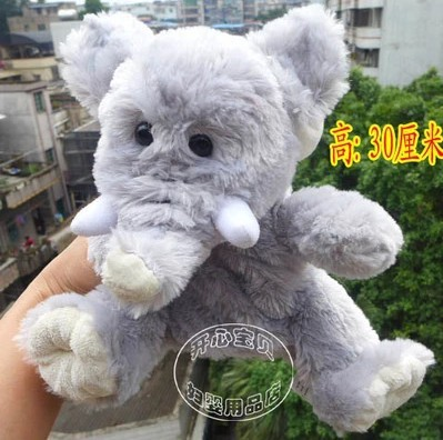Cute elephant plush hand puppet toy 2pcs/lot high 30cm (11.81 ) soft plush toys early childhood educational props LH109<br><br>Aliexpress