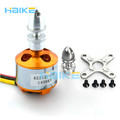 HAIKE Airplanes F02047 A 2212 A2212 1400KV Brushless Outrunner Motor W Mount 10T RC Aircraft KKmulticopter