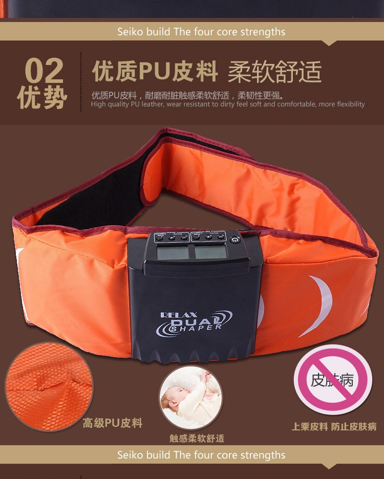 Фотография 2015 New shake shake belt shake-shake belt: Loss weight from belly, buttocks, thigh, crus, waist, shoulder Free shipping