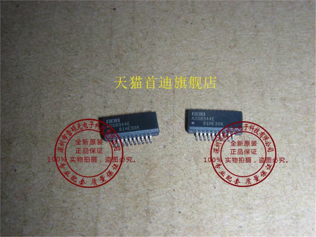 Здесь можно купить  New original authentic ADS8344E ADS8344 QSOP20 --LSGDZ  Электронные компоненты и материалы
