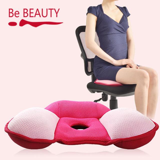 acheter coussin de si ge de soulager coccyx orthop dique comfort foam coccyx. Black Bedroom Furniture Sets. Home Design Ideas