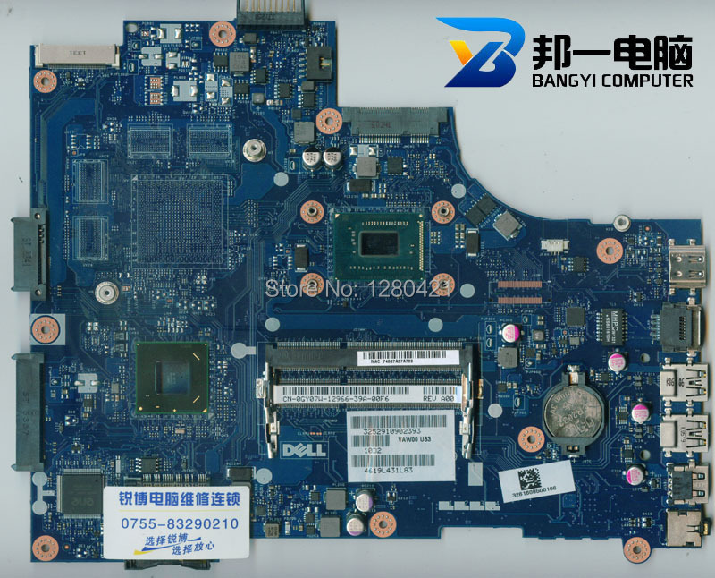 Brand new 0GY07W For Dell Inspiron 3521 LA-9104P SLJ8E+SR10A Free Shipping Laptop Motherboard computer Tested 100% Good(China (Mainland))