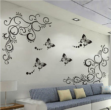 wall art promotion