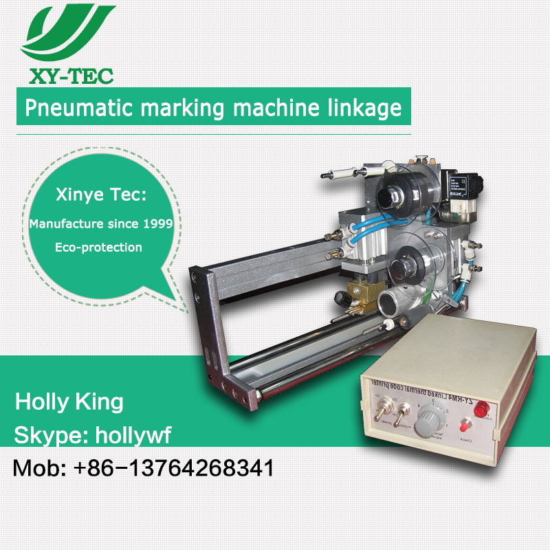 Hp 241ld linked pneumatic ribbon printer, coding machine for batch coding with liquid filling machine(China (Mainland))