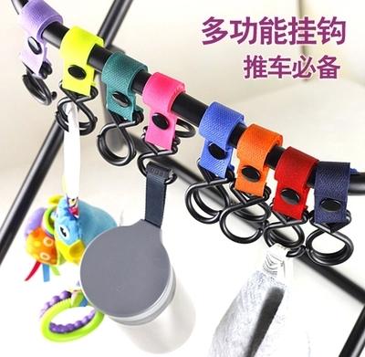 Baby trolley hook Baby Multipurpose stroller hook baby Stroller Accessories baby safe(China (Mainland))