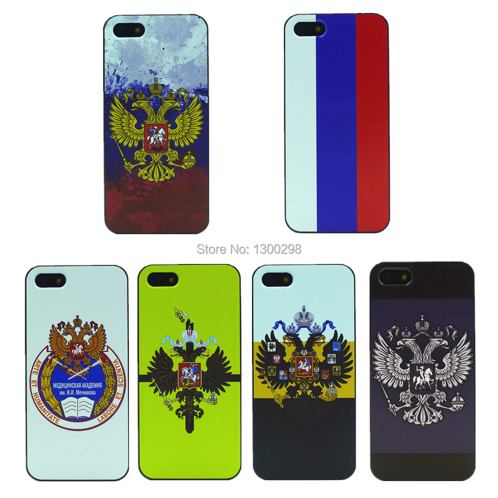 product 2015 New Listing Russian Flag Skin Case Cover for Apple i Phone iPhone 4 4s
