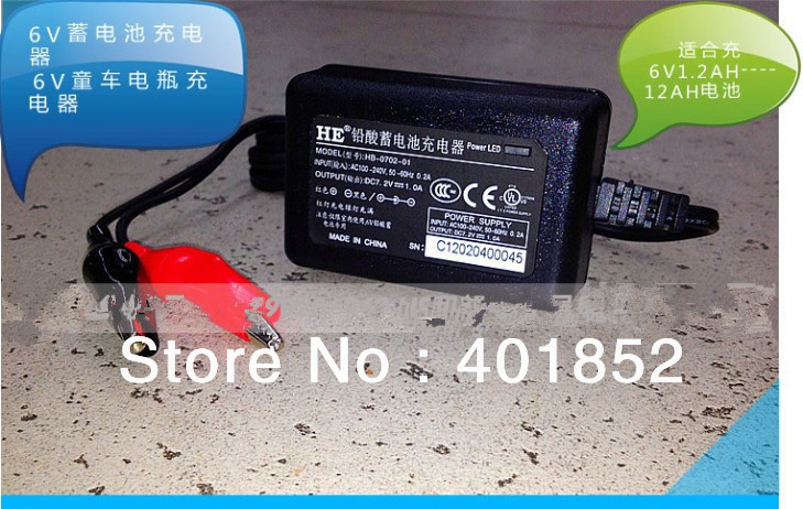 free shipping Intelligent 6V toy car Battery Charger 6V Lead Acid Battery Charger CE IP65 standard(China (Mainland))
