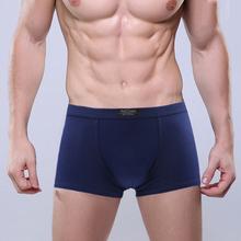 2016 New Men Boxers Cotton Underwear Man Solid Soft Cueca Boxer Homme Shorts For Mens Modal Panties Underpants Cheap Sale