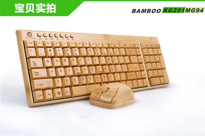 2015 wireless multimedia bamboo keyboard 2.4GHz Ultra Thin Portable Bluetooth Wireless Bamboo Keyboard mouse for PC computer(China (Mainland))