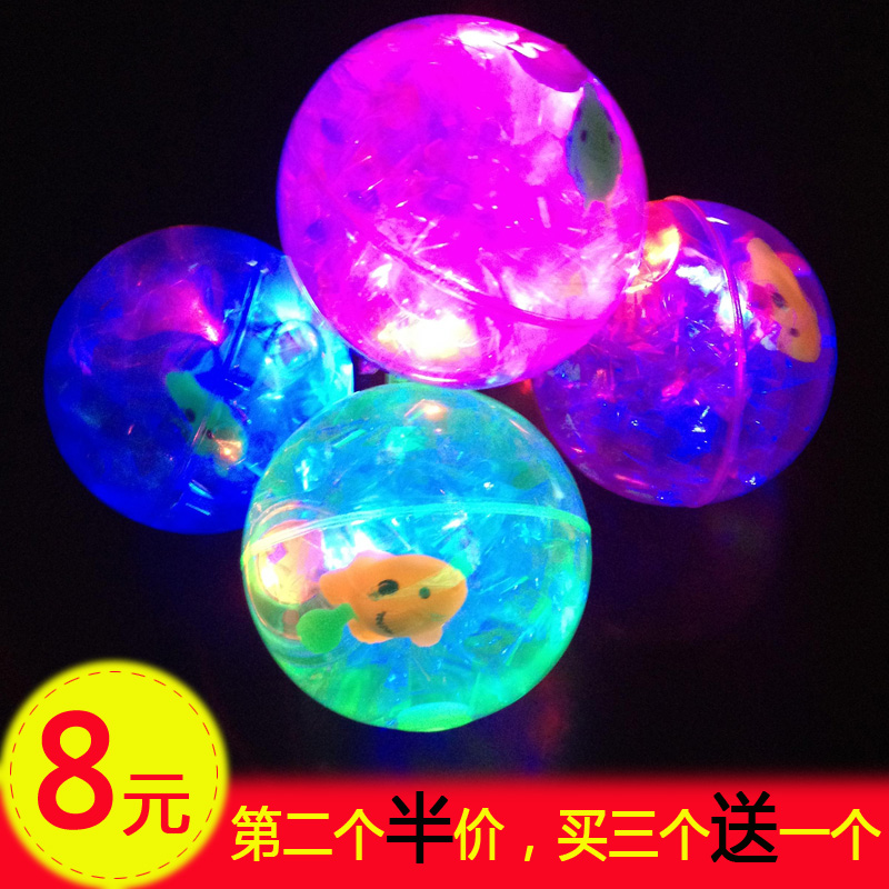 [Special] every day bounce light ball toys children's toys baby grow bright eye-catching blind eyes(China (Mainland))
