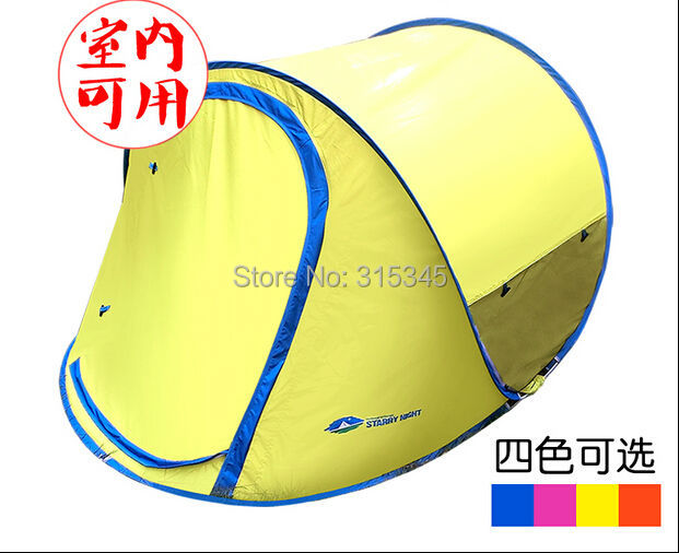 automatic 2 second pop up single person single layer ultralight beach fishing outdoor camping tent pop up easy to carry(China (Mainland))