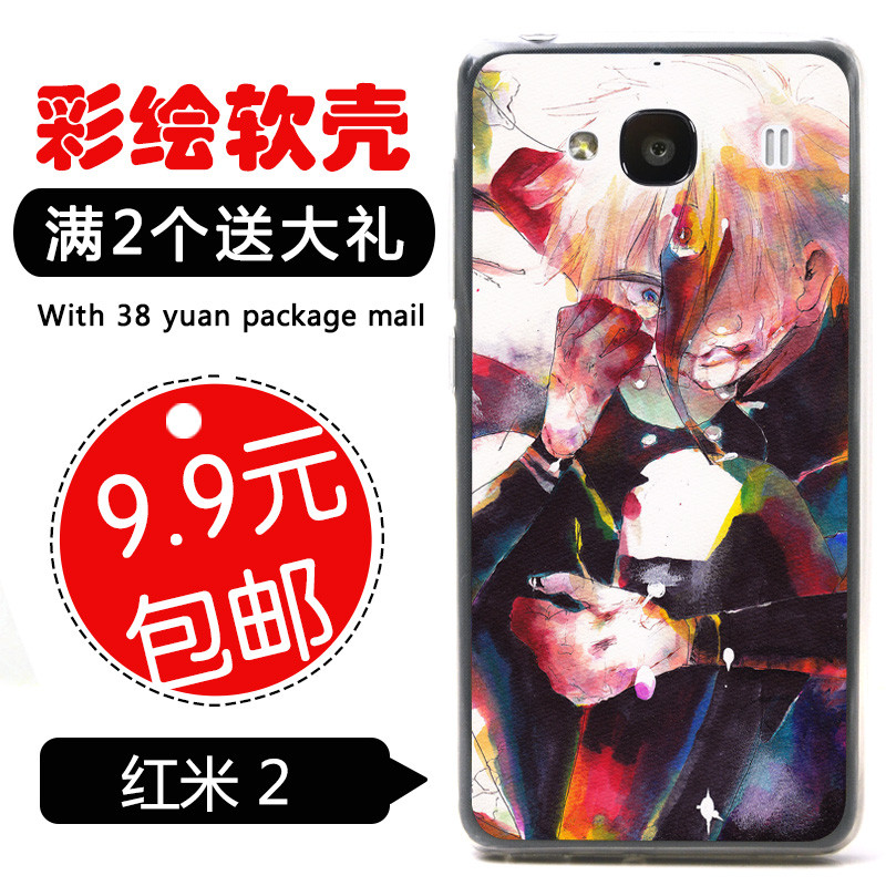 New Hot Soft protective back cover for Xiaomi Redmi 2 red rice 2A TUP silicone cell phone case shell Tokyo Ghoul RESEARCH 81(China (Mainland))