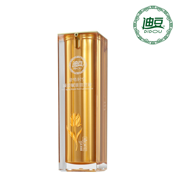 The spatiotemporal would anti-wrinkle firming whitening moisturizing essence 30g