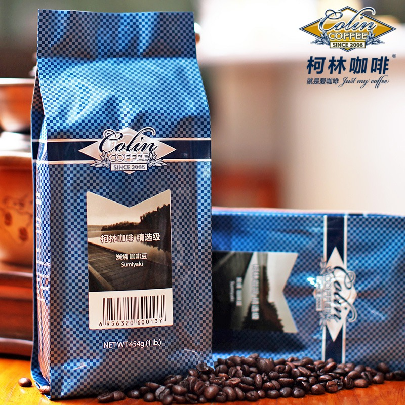 Free shipping 454g Corkin coffee arbitraging roasted coffee beans fresh carbon green slimming coffee beans new