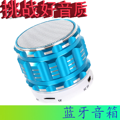 Bluetooth speaker wireless mini small stereo carry bass mp3 player mobile phone(China (Mainland))