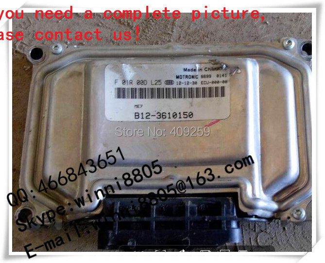 For Popular Jing Yi car engine computer board / car pc / Engnine Control Unit (ECU) / F01R00DL25 / B12-3610150(China (Mainland))