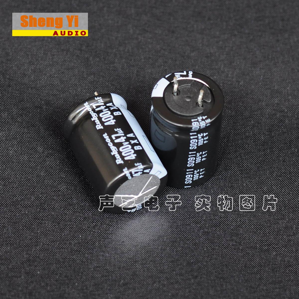 Здесь можно купить  70pcs Japan Rubycon BXA 400V 47UF high voltage decoupling capacitor filter Danji free shipping  Электронные компоненты и материалы