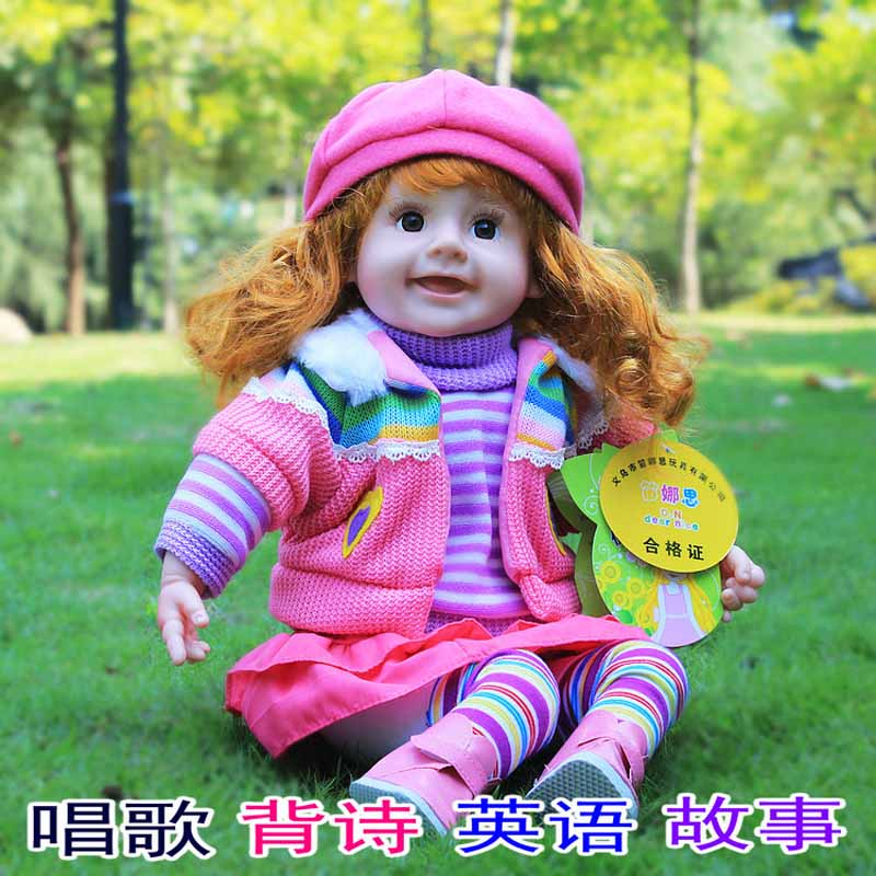 talking doll Intelligent simulation dolls touch baby girl early childhood toys gifts for children free shipping(China (Mainland))