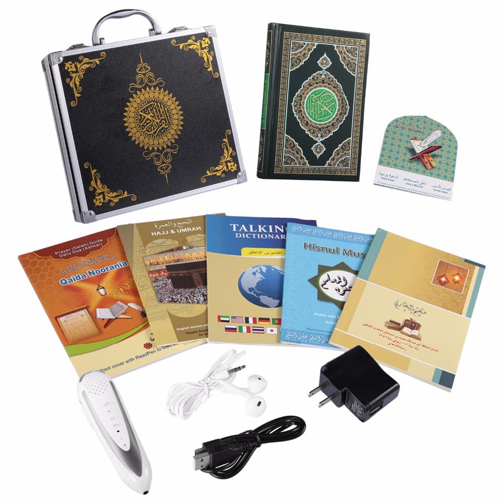 2016 holy quran read pen Quran pen Reader Pen Koran Player 8gb FQ15 Metal box digital voice recorder free shipping(China (Mainland))