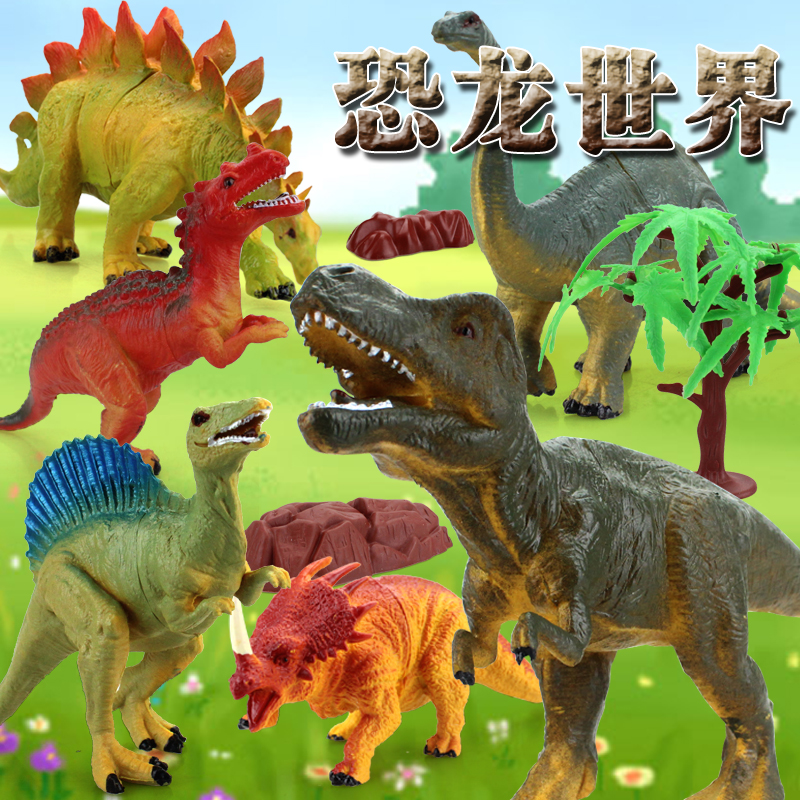 6pcs/set with 3 accessories Dinosaur Toy Action & Figures plastic Solid Classic Toys zoo animals high quality Toy Figures(China (Mainland))