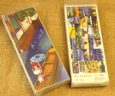 145*55mm/NEW Vintage Cartoon Beautiful Scenery Series paper bookmark set/Creative Retro Book marks/card/bookband/Wholesale(China (Mainland))