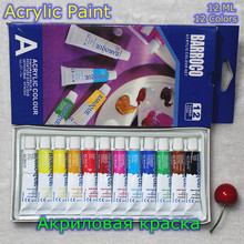 12 Colors Acrylic Paint Color Set Professional Acrylic Paints Pigment for Artists 12 Tubes 12ML Nail Art Painting Drawing Tool(China (Mainland))