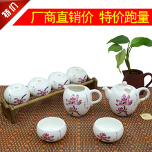 8pcs/lot one tea pot+one pitcher+six tea cups flower pattern bone china set tea set ceramic porcelain tea set floral pattern