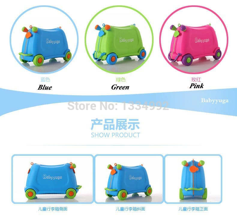 Safety Children's luggage suitcase baby can ride sitting toy box storage box trolley luggage bag travel bag lock blue/green/pink(China (Mainland))