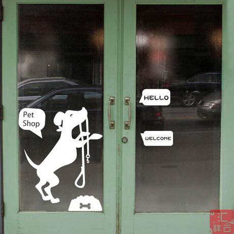 Attrayant Shopping Cart | Americau0027s Choice For Pet Doors | Secure