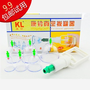 9.9 bell vacuum cupping device 6 tank household glass silica gel pull cylinders(China (Mainland))