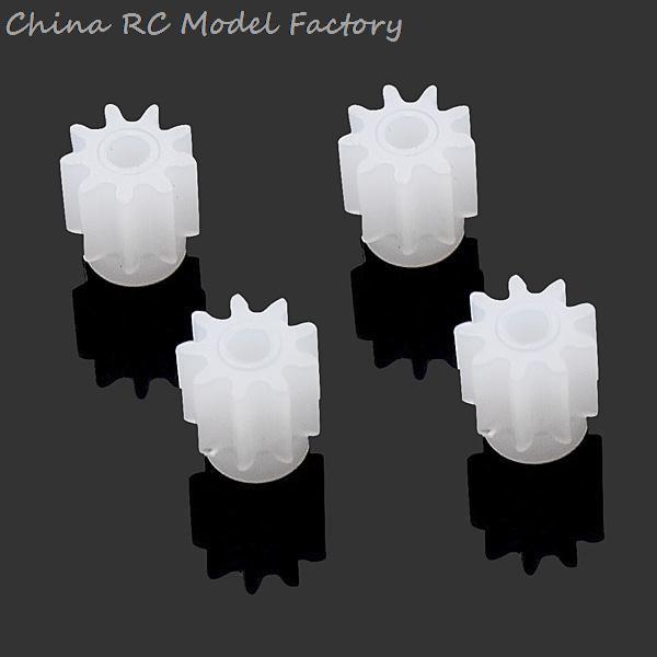 4PCS Syma X5C/X5C-1/X5SC/X5SW Motor Gear RC Quadcopter Drone Spare Part Accessories(China (Mainland))