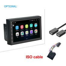 """Podofo 車のマルチメディアプレーヤーの Andriod GPS ナビゲーション 2DIN HD Autoradio WiFi USB FM 2 Din 7 """"カーオーディオラジオステレオバックアップモニター(China)"""