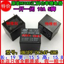 Huike сигнальное реле HK3FF-DC24V-SHG 24 V / 5 футов / T73 10A 250VAC