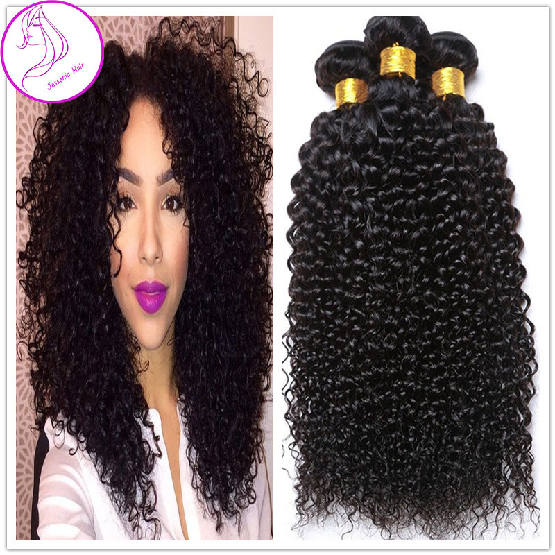 4 bundles with black wig curly brazilian virgin lace front wig cheap kinky curly virgin hair bundles perruque kinky curly<br><br>Aliexpress