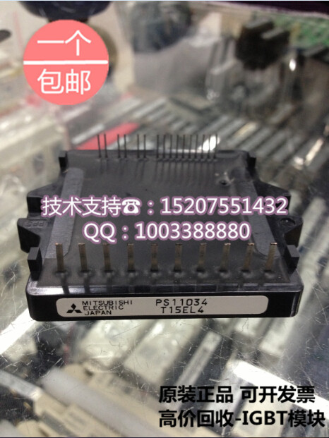 Brand new genuine authentic PS11034 PS11034-Y1/power IGBT module<br><br>Aliexpress