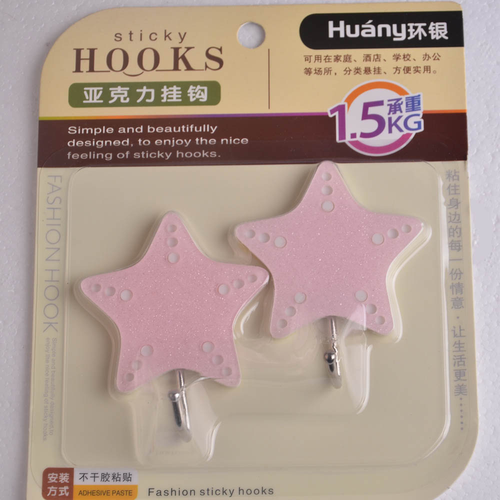 2Pcs Fashion Sticky Hooks Star Design Bedroom Kitchen Hanger Adhesive Hooks Stick On Wall Hanging Door Clothes Towel Holder Rack(China (Mainland))