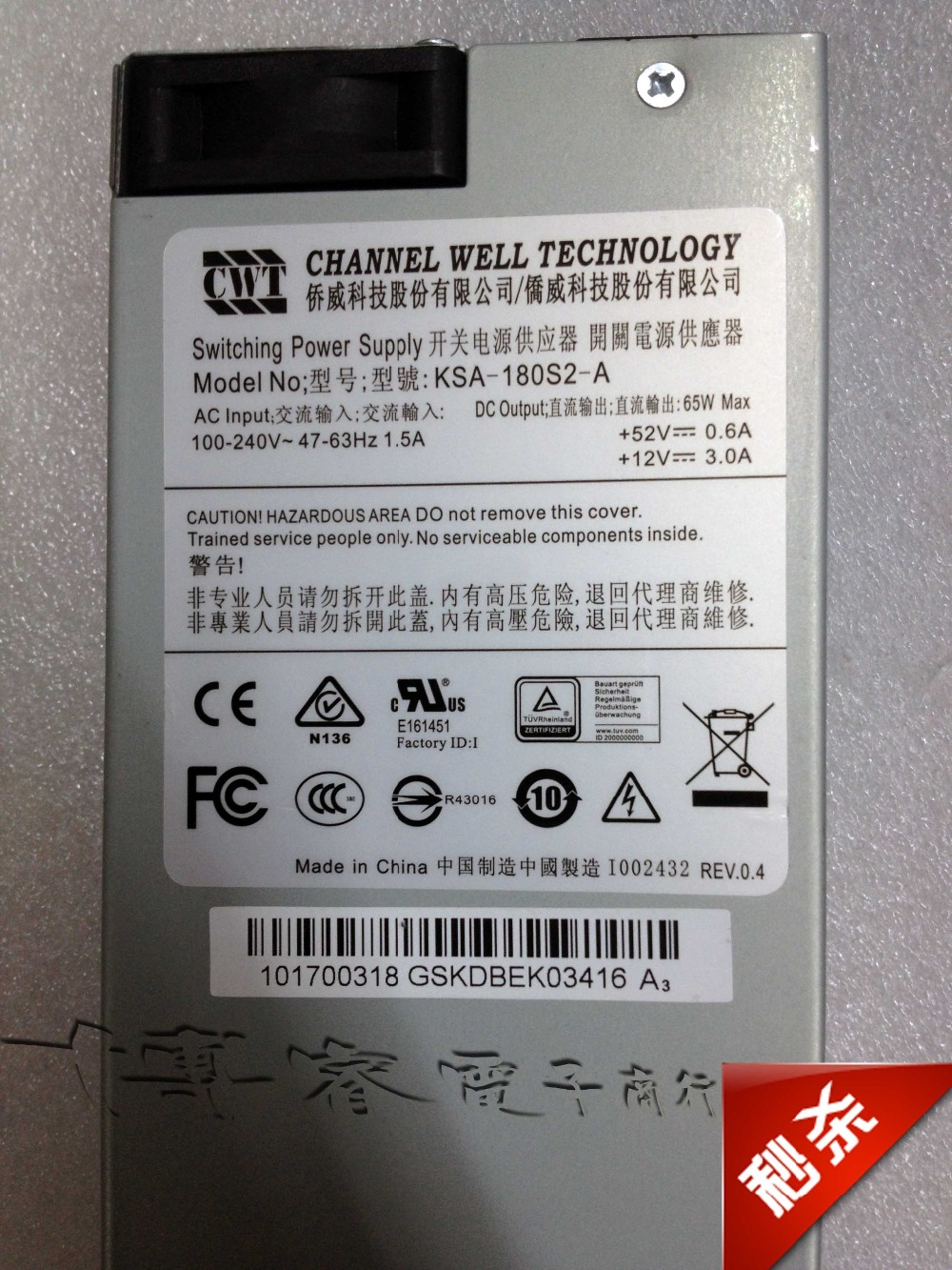 DPS-200PB-185A Power Supply Refurbished well tested(China (Mainland))