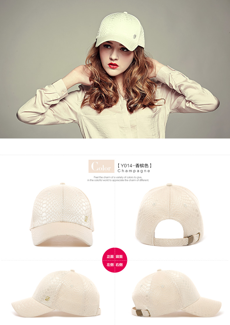 Lady Spring and Autumn Baseball Cap Female Fashion Baseball Hat Leisure Fashion Hat Summer Sun Cap New Year Gift B-4569