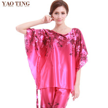 Yao Ting 2014 new brand silk suit Home Furnishing bat sleeve loose XL explosion of one generation(China (Mainland))