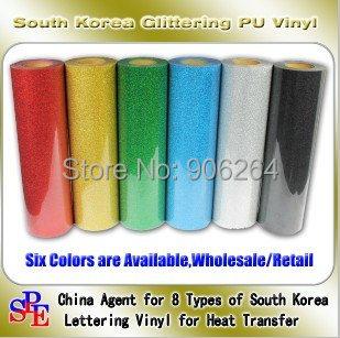 One Yard (50cmx100cm) Glitter Heat Transfer Vinyl Film Heat Press Cut by Cutting Plotter DIY T-shirt(China (Mainland))