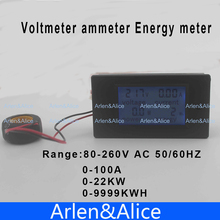 LCD 4IN1 display 100A Voltage current active power energy meter blue backlight panel  voltmeter ammeter kwh 80-260V 50/60HZ(China (Mainland))